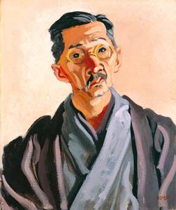 thumbnail Yasui Sōtarō – Portrait of prof. Tamamushi [from Sōtarō Yasui: the 100th anniversary of his birth]