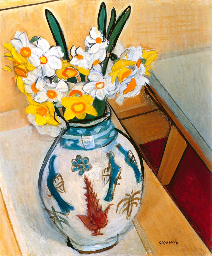 Yasui Sōtarō – Persian Vase and Narcissuses [from Sōtarō Yasui: the 100th anniversary of his birth]