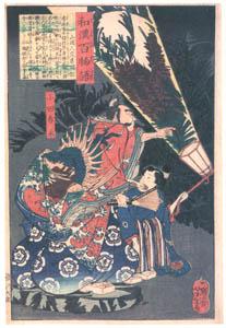 thumbnail Tsukioka Yoshitoshi – Oda Harunaga and a page with a lantern [from One Hundred Ghost Stories of China and Japan]