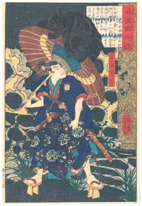 thumbnail Tsukioka Yoshitoshi – Fuwu Bansaku in Ruined Temple With Black Monster on Umbrella  [from One Hundred Ghost Stories of China and Japan]