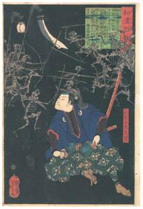 月岡芳年 – 大宅太郎光圀 (和漢百物語 謎解き浮世絵叢書より)のサムネイル画像