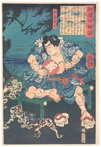 月岡芳年 – 白藤源太 (和漢百物語 謎解き浮世絵叢書より)のサムネイル画像