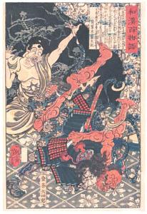 月岡芳年 – 登喜大四郎 (和漢百物語 謎解き浮世絵叢書より)のサムネイル画像