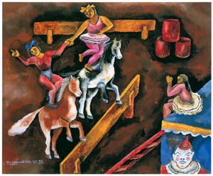 thumbnail María Izquierdo – The Horsewomen [from Women Surrealists in Mexico]