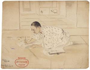 ジョサイア・コンドル – Kyosai Sensei at Nikko.August 5th (画鬼・暁斎 KYOSAI 幕末明治のスター絵師と弟子コンドルより)のサムネイル画像