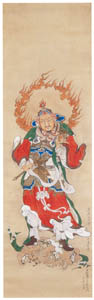 thumbnail Kawanabe Kyōsai – Bishamonten (Skt: Vaisravana) [from Kyosai: master painter and his student Josiah Coder]