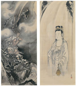 thumbnail Kawanabe Kyōsai – Dragon God with Karmon (Skt: Avalokitesvara) [from Kyosai: master painter and his student Josiah Coder]
