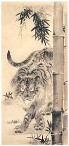 thumbnail Kawanabe Kyōsai – Tiger and Bamboo [from Kyosai: master painter and his student Josiah Coder]