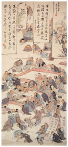 thumbnail Kawanabe Kyōsai – Calligraphy and Painting Party [from Kyosai: master painter and his student Josiah Coder]