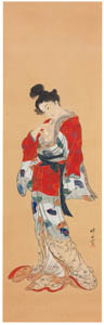 thumbnail Kawanabe Kyōsai – Beauty Holding a  Cat [from Kyosai: master painter and his student Josiah Coder]