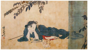 thumbnail Kawanabe Kyōsai – Reclining Beauty and Cat [from Kyosai: master painter and his student Josiah Coder]