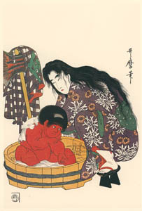 thumbnail Kitagawa Utamaro – Yamauba and Kintaro – Taking a Bath [from Utamaro – Ukiyoe meisaku senshū I]