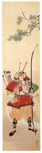 thumbnail Takabatake Kashō – Hachimantarō Yoshiie [from Catalogue of Takabatake Kashō Taisho Roman Museum]