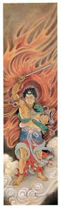 高畠華宵 – 不動明王 (高畠華宵大正ロマン館図録より)のサムネイル画像