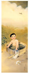 thumbnail Takabatake Kashō – Water Gun [from Catalogue of Takabatake Kashō Taisho Roman Museum]