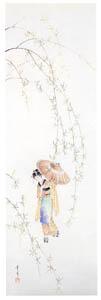 高畠華宵 – 柳 (高畠華宵大正ロマン館図録より)のサムネイル画像