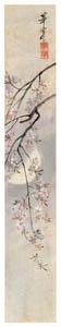 高畠華宵 – 夜桜 (高畠華宵大正ロマン館図録より)のサムネイル画像