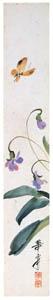 高畠華宵 – 薫草 (高畠華宵大正ロマン館図録より)のサムネイル画像