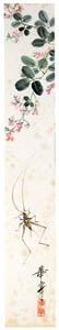 高畠華宵 – 秋萩 (高畠華宵大正ロマン館図録より)のサムネイル画像