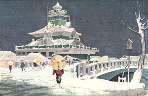 小林清親 – 海運橋・国立第一銀行 (浮世絵名作選集 清親より)のサムネイル画像
