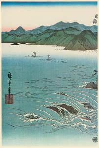 thumbnail Utagawa Hiroshige – A View of Whirlpools at Awa (Left) [from Famous Places in Kamigata – Ukiyoe meisaku senshū]