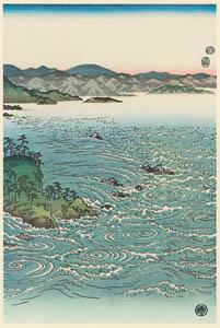 thumbnail Utagawa Hiroshige – A View of Whirlpools at Awa (Center) [from Famous Places in Kamigata – Ukiyoe meisaku senshū]