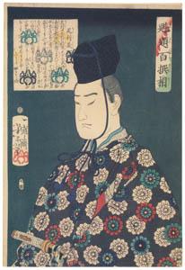 thumbnail Tsukioka Yoshitoshi – Ashikaga Yoshiteru [from Yoshitoshi's Selection of One Hundred Warrior]