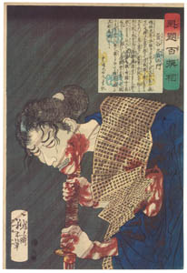 thumbnail Tsukioka Yoshitoshi – Sugenoya Kuemon [from Yoshitoshi's Selection of One Hundred Warrior]