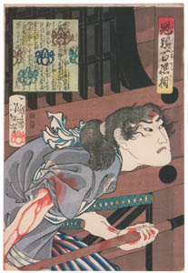 thumbnail Tsukioka Yoshitoshi – Mori Ranmaru [from Yoshitoshi's Selection of One Hundred Warrior]