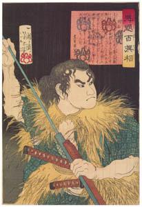 thumbnail Tsukioka Yoshitoshi – Akashi Gidayu [from Yoshitoshi's Selection of One Hundred Warrior]