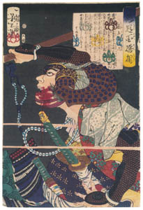 thumbnail Tsukioka Yoshitoshi – Shima Sakon Tomoyuki [from Yoshitoshi's Selection of One Hundred Warrior]