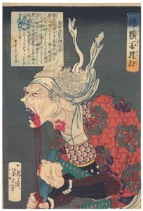 thumbnail Tsukioka Yoshitoshi – Torii Hikoemon Mototada [from Yoshitoshi's Selection of One Hundred Warrior]