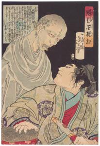 thumbnail Tsukioka Yoshitoshi – Kingo Chunagon Hideaki [from Yoshitoshi's Selection of One Hundred Warrior]