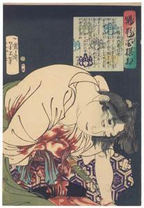 thumbnail Tsukioka Yoshitoshi – Obata Sukerokuro Nobuyo [from Yoshitoshi's Selection of One Hundred Warrior]