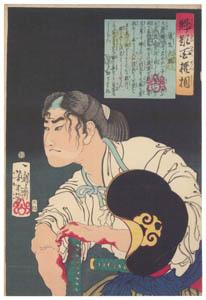 thumbnail Tsukioka Yoshitoshi – Gamō Taizen [from Yoshitoshi's Selection of One Hundred Warrior]