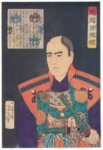 thumbnail Tsukioka Yoshitoshi – Katakura Kojūrō Munesada [from Yoshitoshi's Selection of One Hundred Warrior]