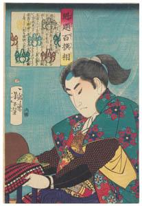 thumbnail Tsukioka Yoshitoshi – Kimura Nagashito no Kami Shigenari [from Yoshitoshi's Selection of One Hundred Warrior]