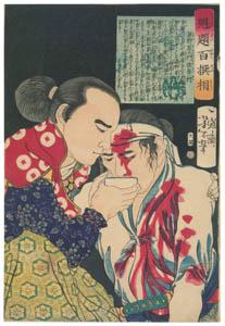 thumbnail Tsukioka Yoshitoshi – Shigeno Saemonnosuke Yukimura [from Yoshitoshi's Selection of One Hundred Warrior]