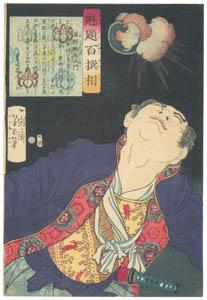 thumbnail Tsukioka Yoshitoshi – Shigeno Yosaemon [from Yoshitoshi's Selection of One Hundred Warrior]