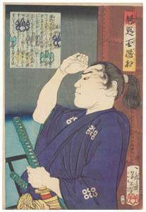 thumbnail Tsukioka Yoshitoshi – Shigeno Daisuke [from Yoshitoshi's Selection of One Hundred Warrior]