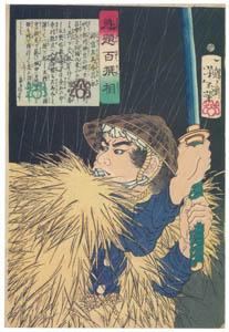 thumbnail Tsukioka Yoshitoshi – Jingū Samanosuke Masanag [from Yoshitoshi's Selection of One Hundred Warrior]