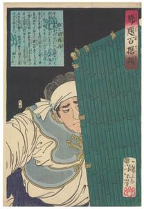 thumbnail Tsukioka Yoshitoshi – Sakuma Dennai [from Yoshitoshi's Selection of One Hundred Warrior]