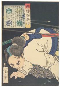 thumbnail Tsukioka Yoshitoshi – Tarao Hanzaemon [from Yoshitoshi's Selection of One Hundred Warrior]
