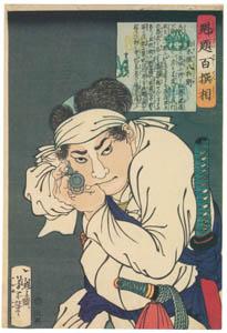 thumbnail Tsukioka Yoshitoshi – Komagine Hachibei [from Yoshitoshi's Selection of One Hundred Warrior]