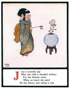 エドマンド・デュラック – Jは年少者の日本人でした (Lyrics Pathetic & Humorous from A to Zより)のサムネイル画像