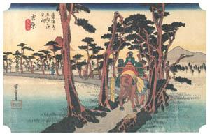 thumbnail Utagawa Hiroshige – 14th station : Yoshiwara [from The Fifty-three Stations of the Tōkaidō (Hoeido Edition)]