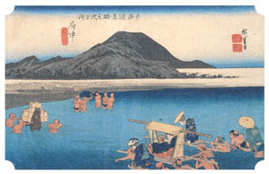 thumbnail Utagawa Hiroshige – 19th station : Fuchū [from The Fifty-three Stations of the Tōkaidō (Hoeido Edition)]