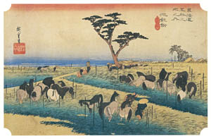 thumbnail Utagawa Hiroshige – 39th station : Chiryu [from The Fifty-three Stations of the Tōkaidō (Hoeido Edition)]