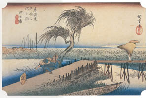 thumbnail Utagawa Hiroshige – 43rd station : Yokkaichi [from The Fifty-three Stations of the Tōkaidō (Hoeido Edition)]