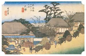 thumbnail Utagawa Hiroshige – 53rd station : Otsu [from The Fifty-three Stations of the Tōkaidō (Hoeido Edition)]